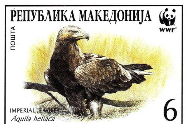 makedonskata-priroda-niz-postenskite-marki-39B6EC88F-2BAE-22A6-9CA9-262F8F1F0179.jpg