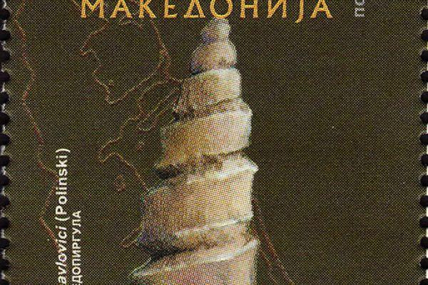 makedonskata-priroda-niz-postenskite-marki-8DB5E8FA3-5F32-B3A3-1F31-AFF0BCFDC73C.jpg