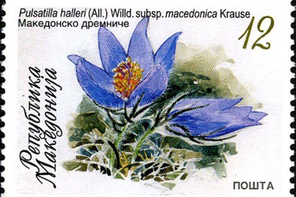makedonskata-priroda-niz-postenskite-marki-14AABDC8CE-3397-F9C1-217B-012AF22F5F80.jpg