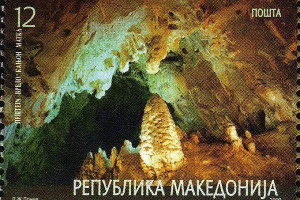 makedonskata-priroda-niz-postenskite-marki-253A71B1F8-2355-DCA3-2D2E-8A1016A1ED60.jpg